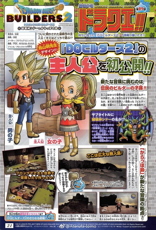 [Jeux vidéos] La saga Dragon Quest DQB2-Scan_03-30-18