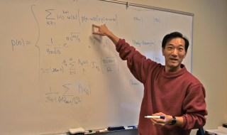 Prof. Ken Ono