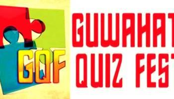 Business Quiz - 2 - Gonit Sora