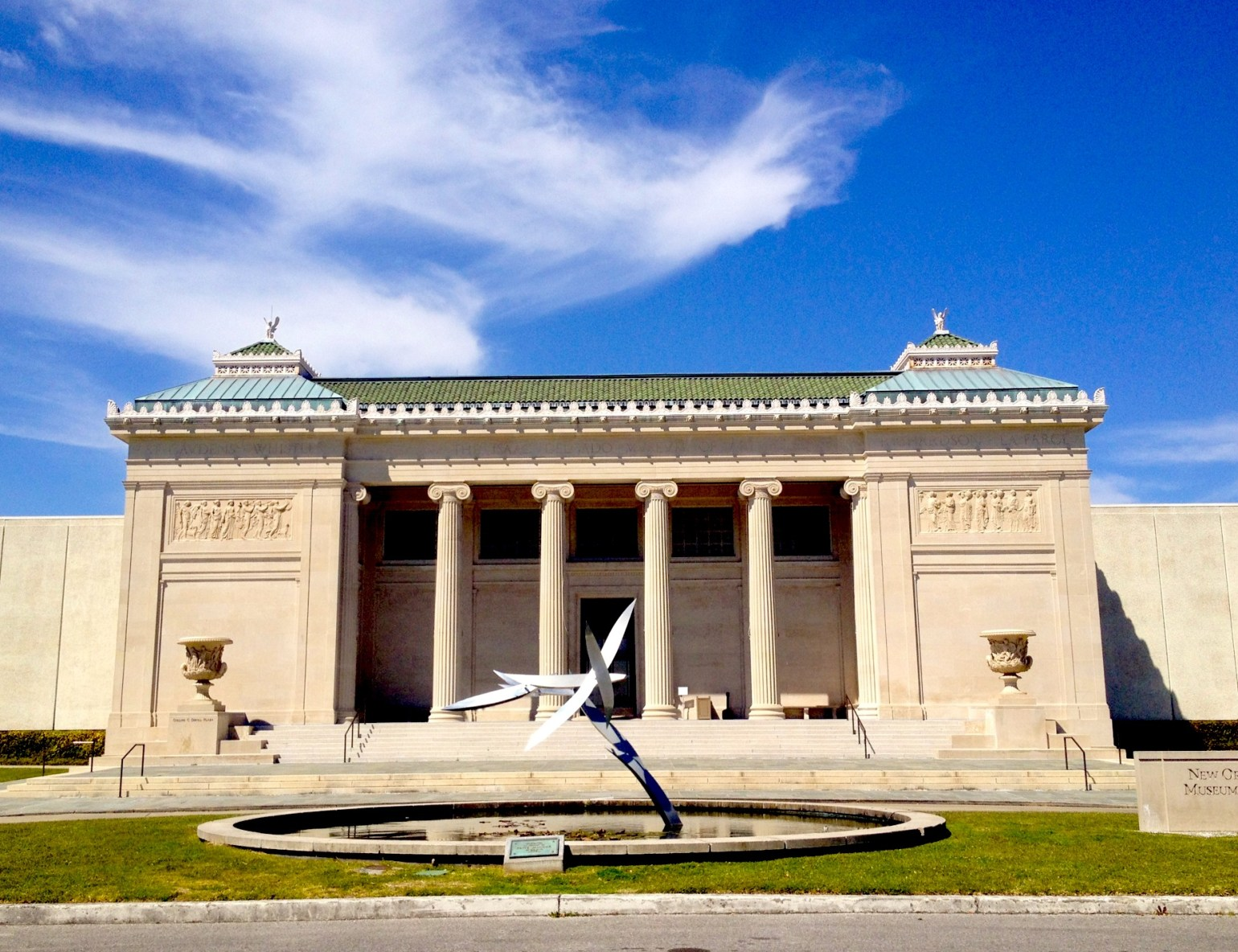 Entrance to the New Orleans Museum of Art. (Courtesy photo)