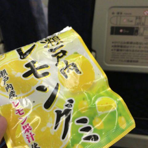 瀬戸内レモングミ