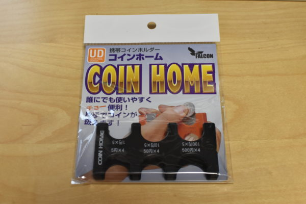 コインホーム