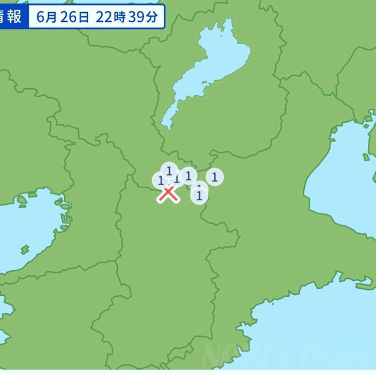 自宅直下で地震