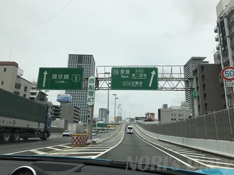 阪神高速環状から奈良方面