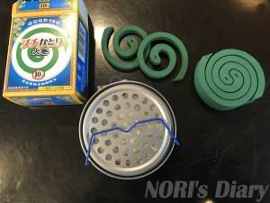 携帯蚊取り線香セット