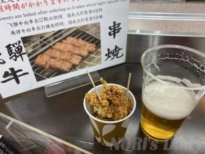 生ビールと鶏ちゃん