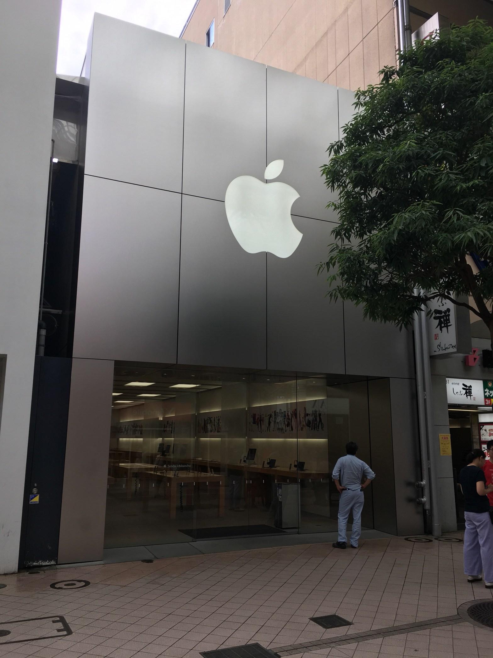 Apple 仙台一番町