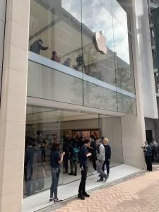 Apple渋谷 外観