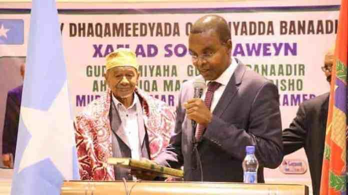 Guddoomiyaha G/Banaadir oo Xaflad lagu soo dhoweynayo markii saddexaad loogu sameeyay Muqdisho [Sawirro]