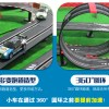 """-""""Slot Car Racing Set Kits""""- 10 Meters Top-Racer AGM TR Series (TR-08) Slot Car 3 Kinds Track Layout Set, (Educational Toys, Design and build remote control toy car track)"""