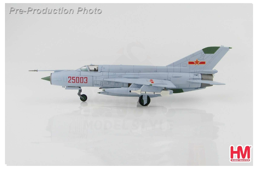 Hobby Master Collector 1/72 Air Power Series HA0199 Chengdu J-7IIIA China Air Force 25003 PLAAF Huairen Air Base 1997 (Military Airplanes Diecast Model, Pre-built Aircraft Scale Model)