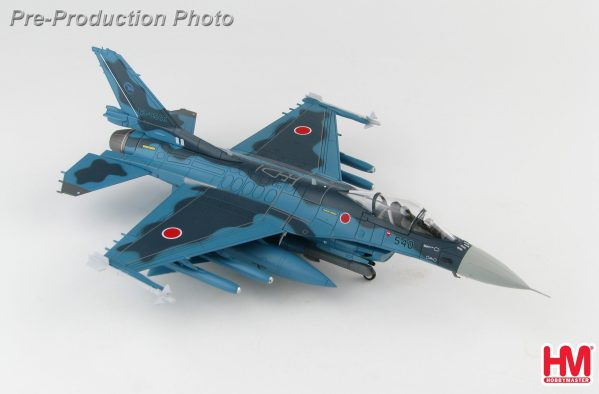 Hobby Master Collector 1/72 Air Power HA2717 Japan Air Self-Defense Force F-2A Jet Fighter 63-8540, ADTW, JASDF, Gifu Airbase, 2019 (Military Airplanes Diecast Model, Pre-built Aircraft Scale Model)