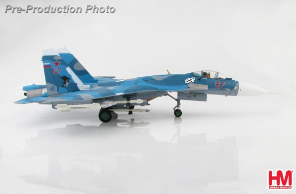 Hobby Master Collector 1/72 Air Power HA6401 Russian Navy Sukhoi Su-33 Flanker D Carrier-based Air Superiority Fighter & Multirole Fighter, Bort 67, 1st Aviation Squadron, 279th shipborne Fighter Aviation Regiment, Feb 2014 (Military Airplanes Diecast Model, Pre built Aircraft Scale Model)
