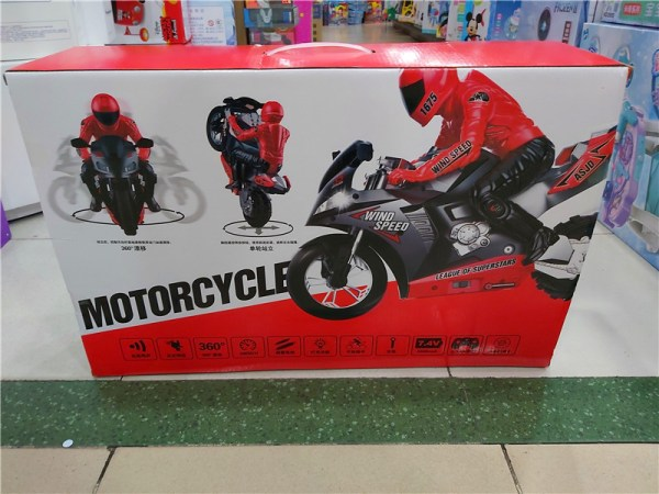 and can be displayed in your home when it's not in use. Defy gravity and race a real Ducati with the Upriser Ducati Panigale V4 S RC motorcycle!