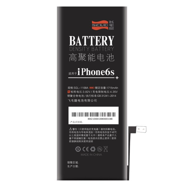 Best iphone 6s battery replacement, high quality, Real 1715mAh capacity, longer use time. Battery brand: SCUD Professional mobile phone battery manufacturer