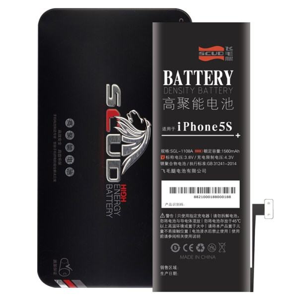 High Quality OEM iphone Repair Parts, iphone 5s 1560mAh Battery Replacement, Easy DIY replacement of Cell phone battery.