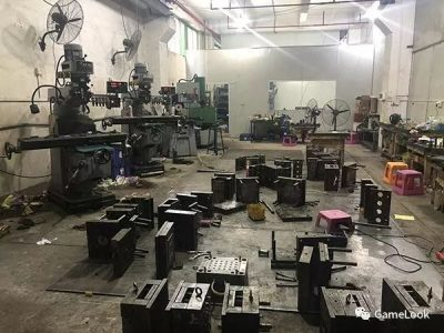 The LEPIN Underground factory destroyed by the police.