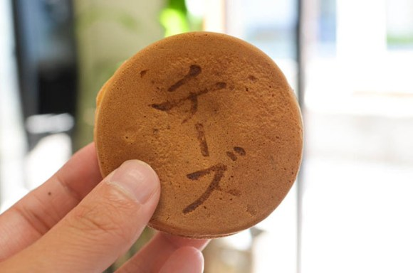 Takahashi Manjuya in Obihiro, Imagawa-yaki (Japanese muffin containing bean jam served hot)
