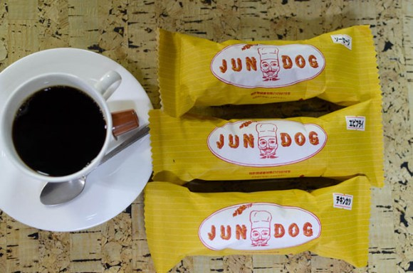 JUN DOG -Pigeon House in Asahikawa-