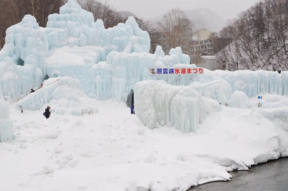 Kamikawa Sounkyo Ice Waterfall Festival