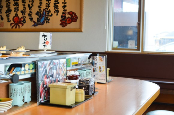 Conveyor Belt Sushi -Kantaro Ugaura Head Office in Hakodate-