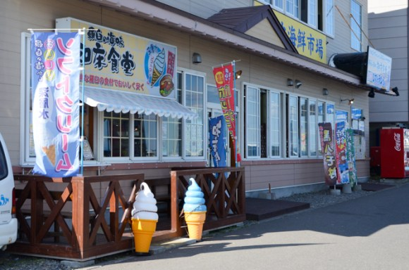 Shiretoko Deep Ocean Water Soft Serve Ice Cream -Shiretoko Restaurant in Rausu-