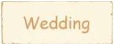 Wedding guest gift