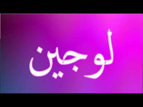 معاني اسماء البنات اروع الاسماء البنات الرقيقة صباح الورد