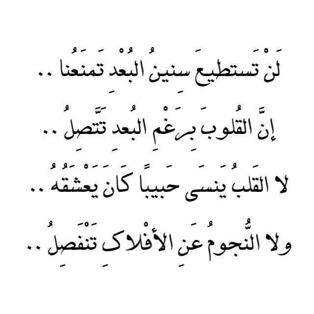 شعر غزل فصيح اجمل الاشعار بالعربي الفصيح صباح الورد