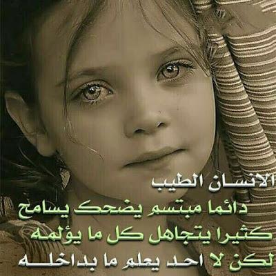 اجمل الصور للفيس بوك صور رائعة لمشاركتها على الفيس بوك