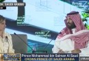 Saudi Arabia's crown prince just declared war on the clerics