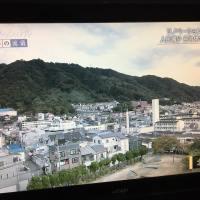 プロフェッショナル 仕事の流儀「建物を変える、街が変わる~建築家・大島芳彦」(NHK総合)で 大東市の北条地区のリノベーションプロジェクトが紹介されました