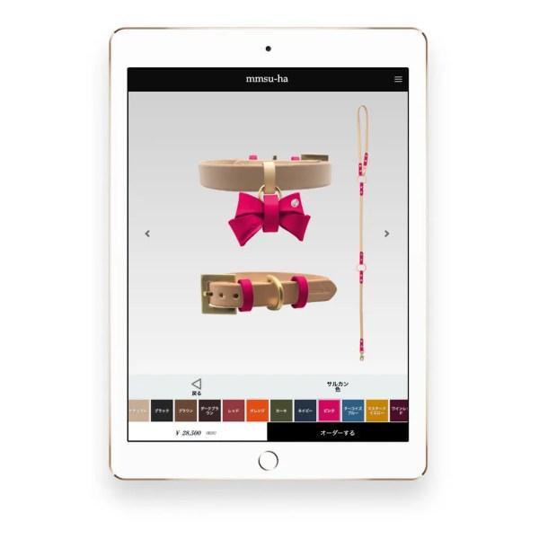iPadで見たGB Custom