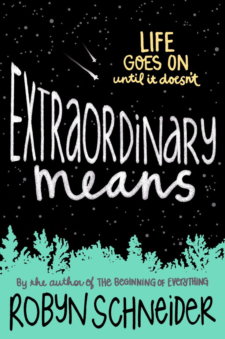 Extraordinary Means by Robyn Schneider | Audiobook Review