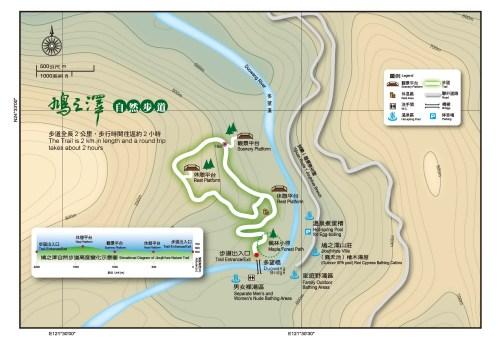 鳩之澤自然步道路線圖