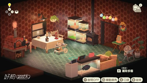 C2_Room1