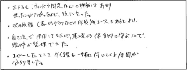 20170209_003