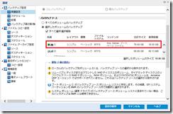 UDPAGT000014-