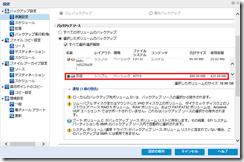 UDPAGT000017-