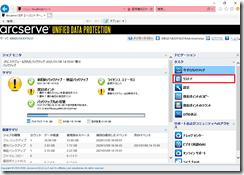 UDPFileRestore01