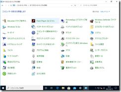 WindowsUpdateEdge003