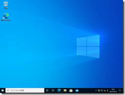 WindowsUpdateEdge005
