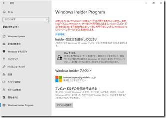 Windows11-IPUpdate04