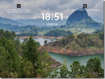 Windows11-IPUpdate11