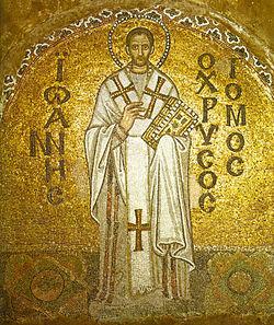 Mosaic of St. John Chrysostom in Hagia Sophia