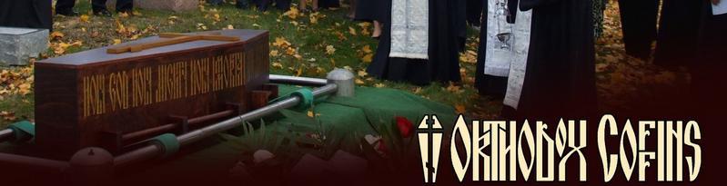 www.orthodox-coffins.com