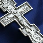 On the Origin of Priestly Pectoral Crosses
