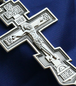 pectoral-cross