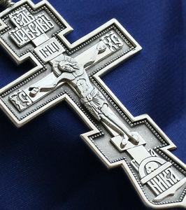 pectoral-cross