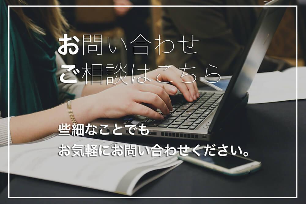 contact_bn01
